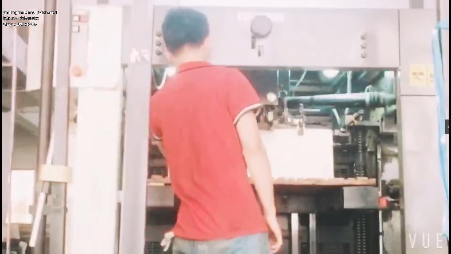 printing matchine