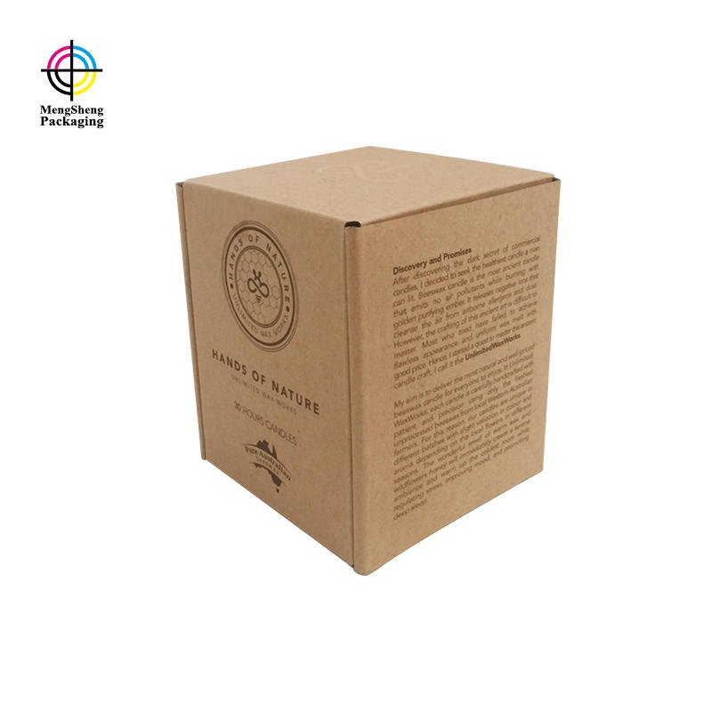 custom shipping box logo embossed coffee kraft mug gift packaging
