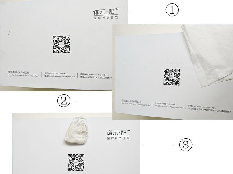 hot-sale magnetic lock box folding design clothing shipping Mengsheng-3