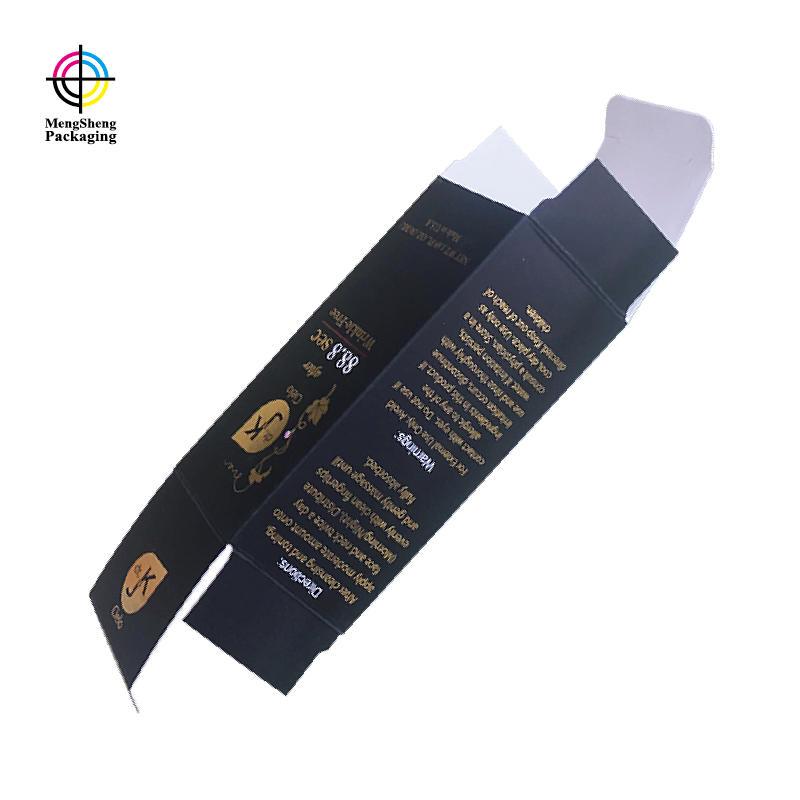 cosmetic packaging box cosmetics bulk producion Mengsheng-3