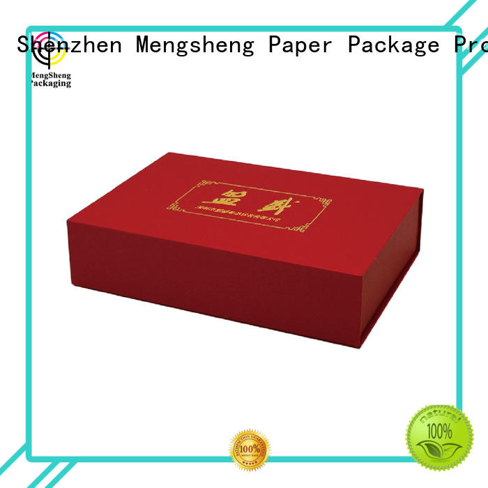 Mengsheng clothing shipping brown gift box reversible top brand