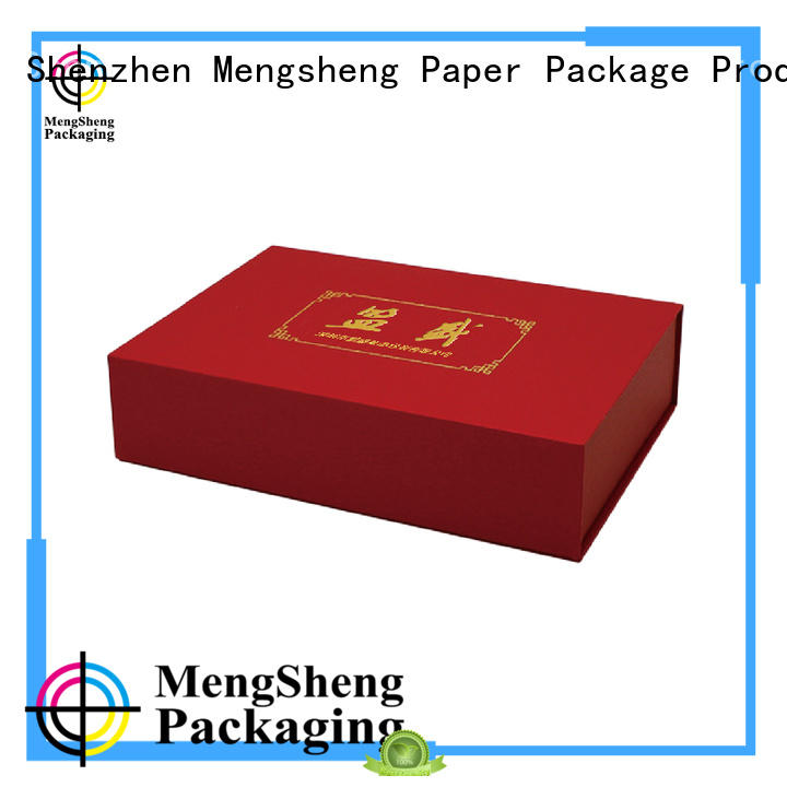 Mengsheng full color large cardboard gift boxes customized