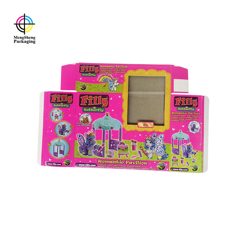 removable empty gift boxes free sample carton printed for toy storage-1