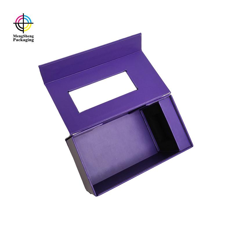 Mengsheng removable magnetic closure gift box carton printed clothing shipping-1