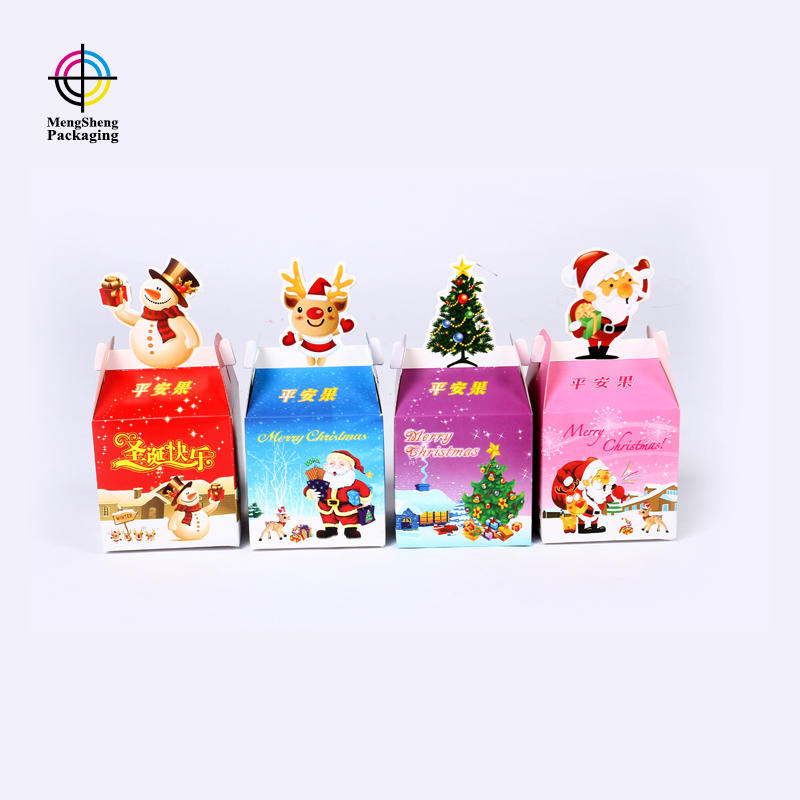 Mengsheng at discount small cardboard gift boxes pvc inserted for christmas gift-2