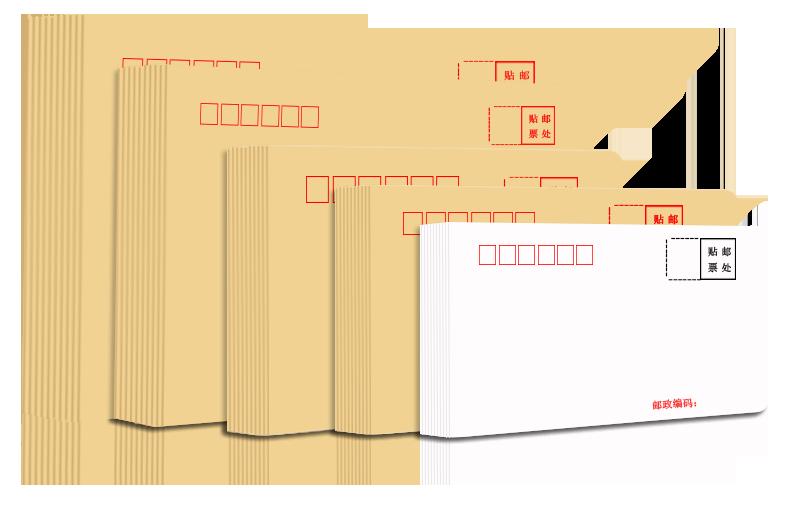 Supplierstandard envelope Kraft paper on-sale packing services-3