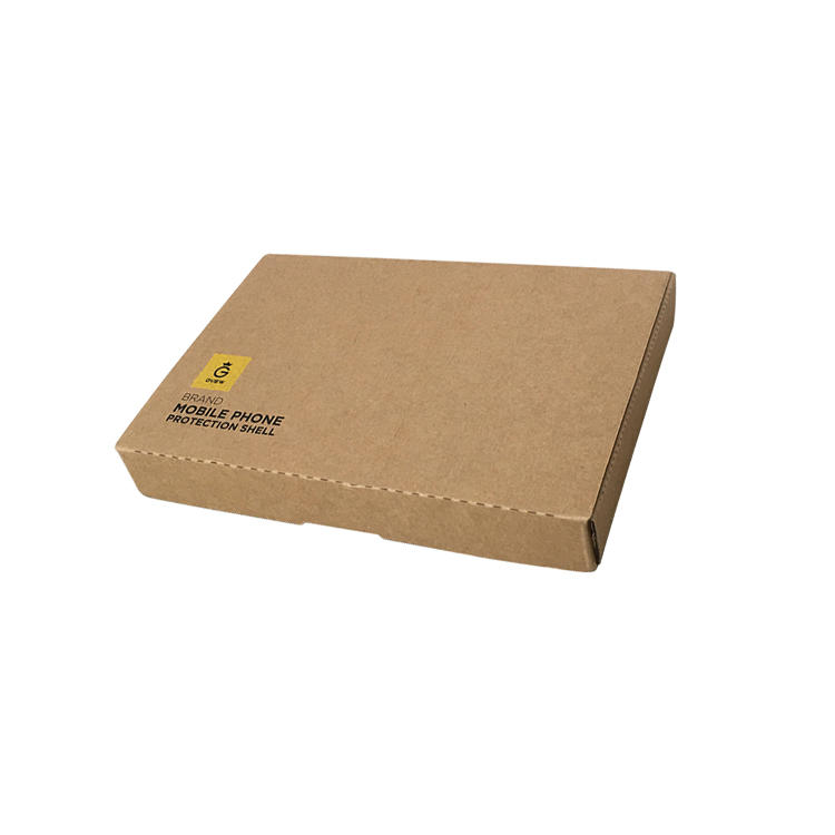 Mengsheng high quality mailing box printed cardboard convenient-1